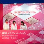foodex japan 4